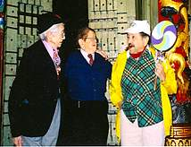 Mickey Carroll, Karl Slover and Jerry Maren